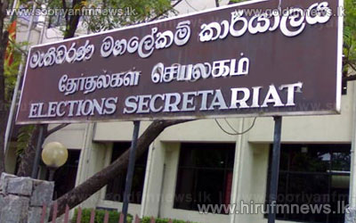 67+complaints+received+by+elections+department+on+violations+of+election+laws%3B+most+complaints+from+Kurunegala