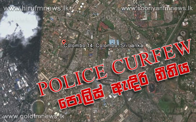 Police+curfew+imposed+on+Grand+Pass+Police+area+again