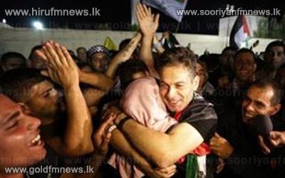 Israel+releases+26+Palestinian+prisoners