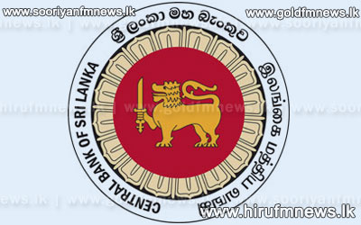 The+Central+Bank+says+Sri+Lanka+has+kept+policy+rates+steady.+++