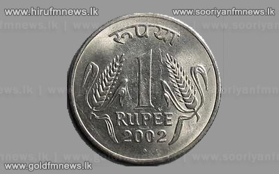 India+s+Rupee+suffers+record+low