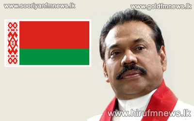 President+to+attend+business+forum+in+Belarus