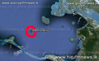 Kachchatheevu+Island+is+a+settled+matter%3B+says+Minister+G+L+in+India.