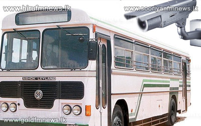 CCTV+cameras+to+identify+buses+plying+at+a+slow+speed+++