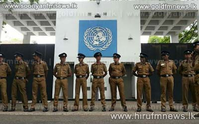 Tense+situation+in+front+of+Colombo+UN+office.