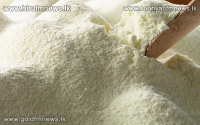 No+trace+of+Botulinum+in+8+samples+of+infant+milk+powder.