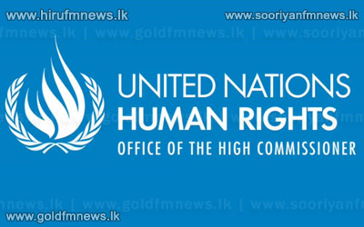 No+special+SL+team+for+the+UN+Human+Rights+Session+beginning+on+Monday