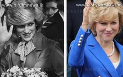 Diana+film+slammed+by+British+press