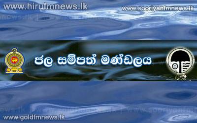 Nitrate+levels+in+water+increase+in+Jaffna%2C+Puttlam+and+Ampara