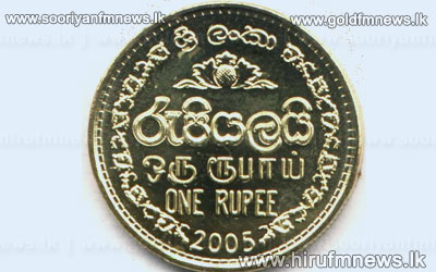 Sri+Lanka+Sees+Stable+Rupee+in+Contrast+to+India+Volatility