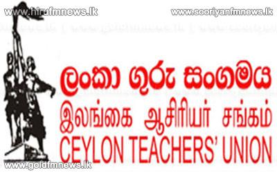 Lanka+Teachers+Association+President+interdicted.