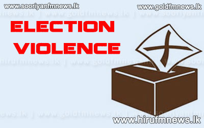 116+arrested+for+election+related+violence++++++
