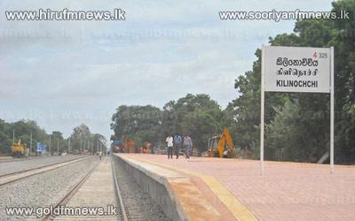Yal+Devi+train+travels+to+Kilinochchi