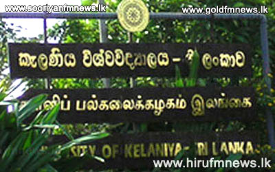 Police+post+for+Kelaniya+University+hostel