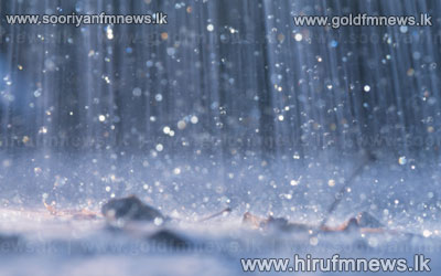 Heavy+rain+fall+more+than+100+mili+meters+expected+in+certain+areas.