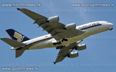 Tata-Singapore+tie-up+seen+reaffirming+India+aviation+potential