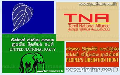 UPFA+claims+77+member+seats%2C+TNA+30+seats%2C+UNP+28+seats%2C+Fonseka+s+Democratic+Party+5+seats+and+JVP+wins+only+1+seat