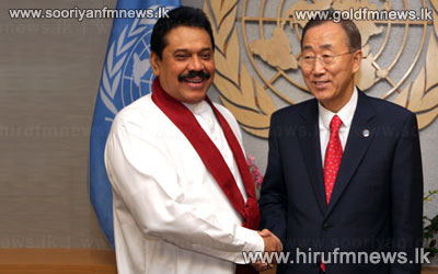 Video%3A+President+to+discuss+with+UN+secretary+General.+