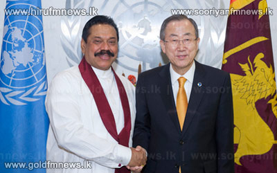 Video+%3A+A+pow+vow+between+the+President+and+UN+Secretary+General.