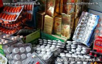 Health+Ministry+decides+to+import+drugs+from+Bangladesh+