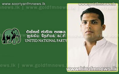 A+protest+for+and+against+UNP+leadership+-+many+changes+in+the+UNP+in+future.