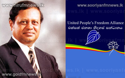 Video+%3ANW+and+CP+chief+ministers+to+be+appointed+next+week+-+UPFA+issues+a+statement