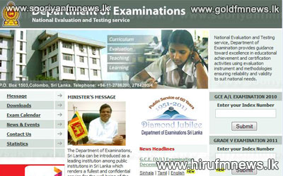 Year-5+scholarship+examination+2013+results+now+on+the+Internet.