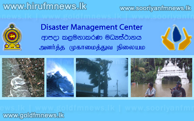 Don+t+set+fire+to+forests+-+a+request+from+Disaster+Management+Centre+