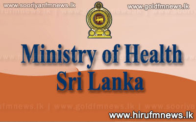 Ministry+of+Health+prepares+to+remove+drug+supply+monopoly