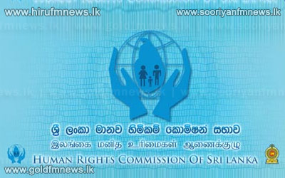UPDATE+%3A+35+government+officials+summoned+before+Human+Rights+Commission