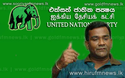 UNP+s+opposition+to+the+Strategy+Development+Act