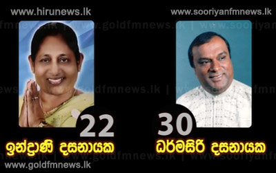 Video%3A+UPFA+aspirations+burst+in+the+North+West