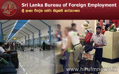 Stern+action+against+Sri+Lankan+migrant+workers+leaving+without+proper+documents