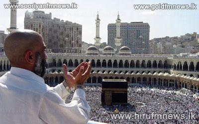 Hajj+symbolises+spirit+of+unity+and+harmony+says+President