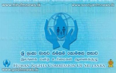 Sri+Lankan+Human+Rights+situation+improves