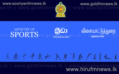 Sports+museum+to+be+set+up+in+Sri+Lanka+