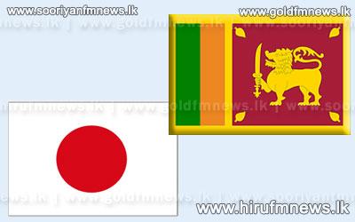 Japan+becomes+Sri+Lanka+s+third+largest+foreign+financier