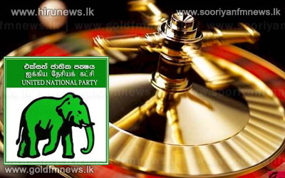 UNP+calls+for+a+vote+on+gazette+on+casinos