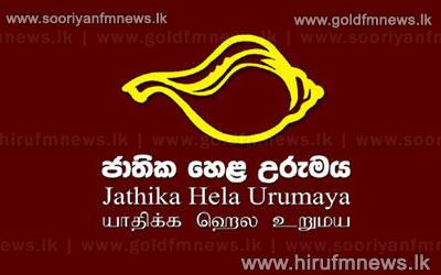 Minister+Lakshman+Yapa+is+lying+-+allegations+from+the+Hela+Urumaya