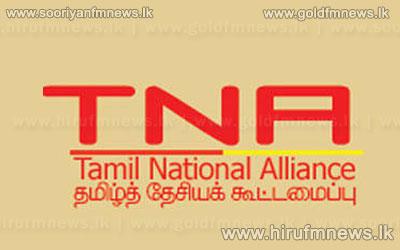 Video%3A+Tamil+National+Alliance+to+boycott+CHOGM