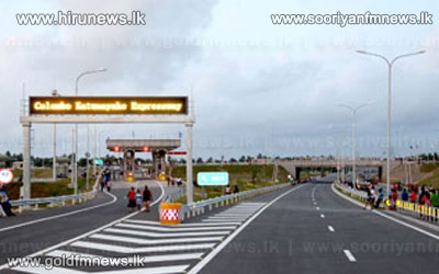 Update+%3BVideo%3A+Katunayake+Express+way+toll+fee+exceeds+3m+rupees+within+13+hours+