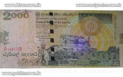 UPDATE+%3A+Video%3A+Rs+2000+counterfeit+notes+worth+10+million+rupees+still+in+circulation+