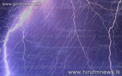 Thunder+showers+today+as+well+-+Risk+of+lightening+to+continue