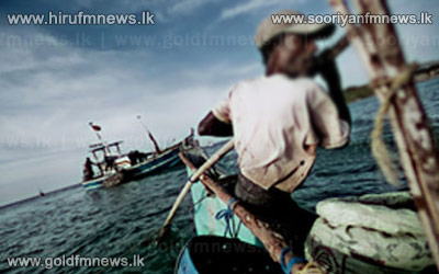Do+not+enter+the+international+sea+from+the+Indian+sea%3B+advice+to+fishermen.