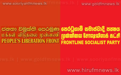 JVP+and+Frontliners+to+hold+separate+IL+commemorations.