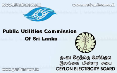 Video%3A+The+Public+Utilities+Commission+takes+CEB+to+Court