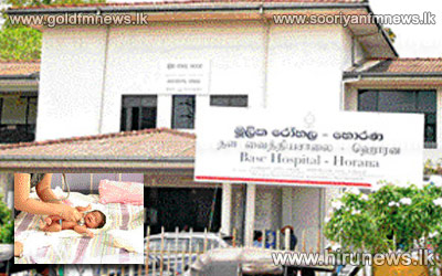 A+six-day+infant+is+abandoned+at+Horana+hospital+-+Mother+has+disappeared.