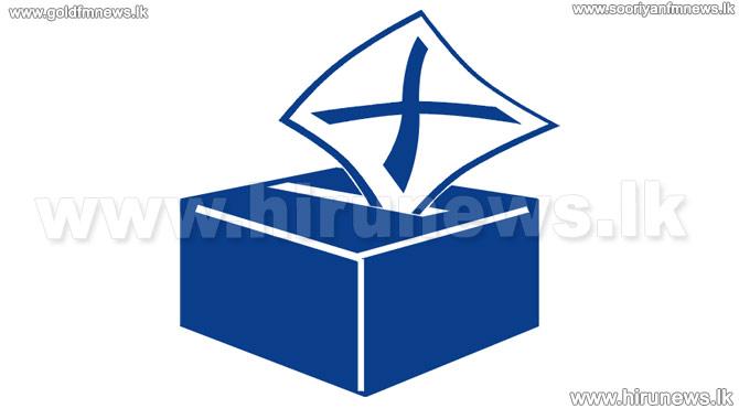 %E0%B6%A2%E0%B6%B1%E0%B7%8F%E0%B6%B0%E0%B7%92%E0%B6%B4%E0%B6%AD%E0%B7%92%E0%B7%80%E0%B6%BB%E0%B6%AB%E0%B6%BA%E0%B6%A7+%E0%B7%83%E0%B7%92%E0%B6%BA%E0%B6%BD%E0%B7%8A%E0%B6%BD+%E0%B7%83%E0%B7%96%E0%B6%AF%E0%B7%8F%E0%B6%B1%E0%B6%B8%E0%B7%8A.