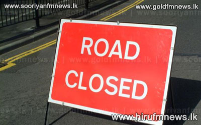 Roads+around+Parliament+to+be+closed+for+rehearsals