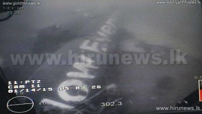 QZ8501+recovery+operation+called+off%3A+Indonesian+military